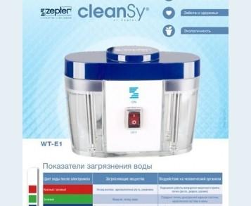 Электролизер ЦЕПТЕР Е-1
